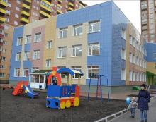 В Мурино открылся новый детский сад
