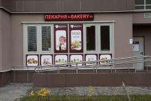 Екатерина Подлесных возглавила отдел стрит-ритейла компании JLL