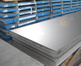 Выбираем алюминиевый лист